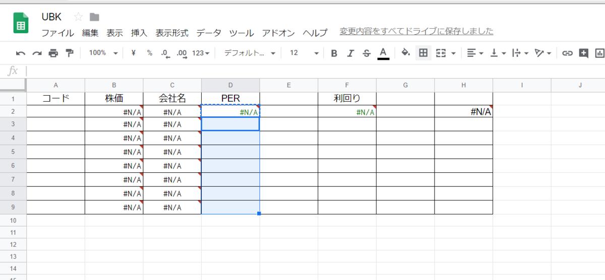 f:id:sickubk:20200220213520p:plain