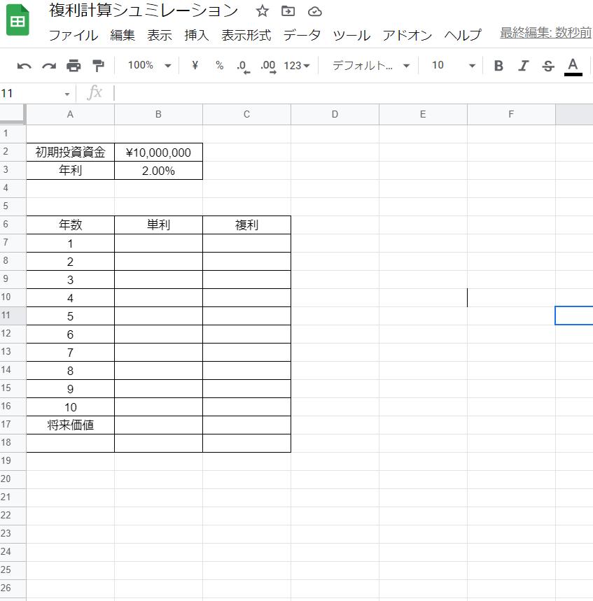 f:id:sickubk:20210507214229p:plain