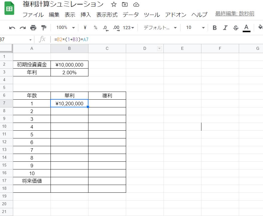 f:id:sickubk:20210507215200p:plain