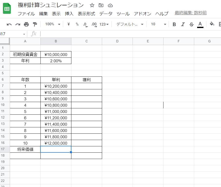 f:id:sickubk:20210507220643p:plain