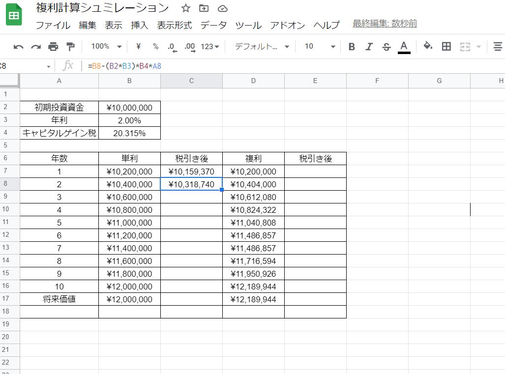 f:id:sickubk:20210507223726p:plain