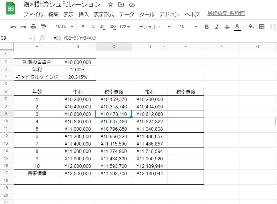 f:id:sickubk:20210507224442p:plain