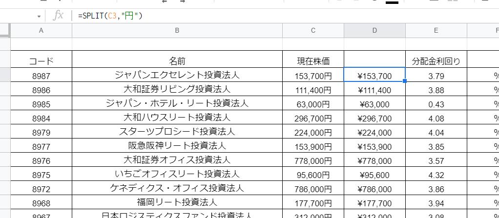 f:id:sickubk:20210509154129p:plain