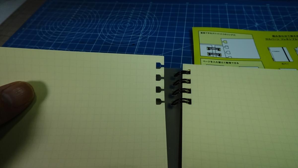 f:id:side-eleven:20201223223048j:plain