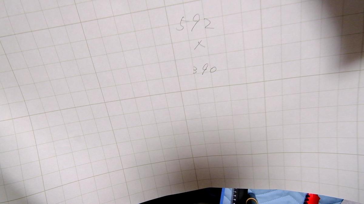 f:id:side-eleven:20210301230041j:plain