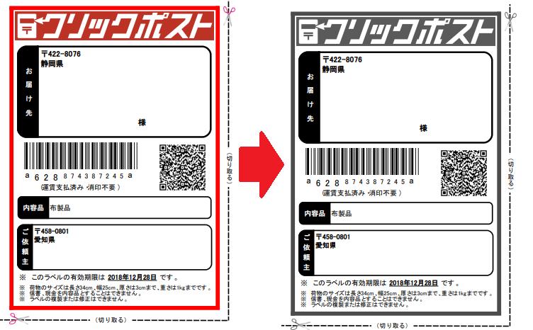 f:id:side-line:20181221215445p:plain