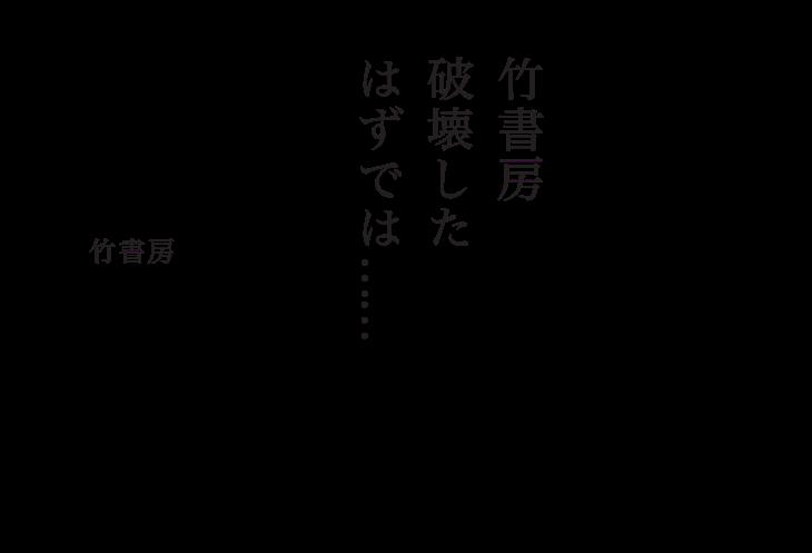 f:id:side_tana:20161021005745p:plain