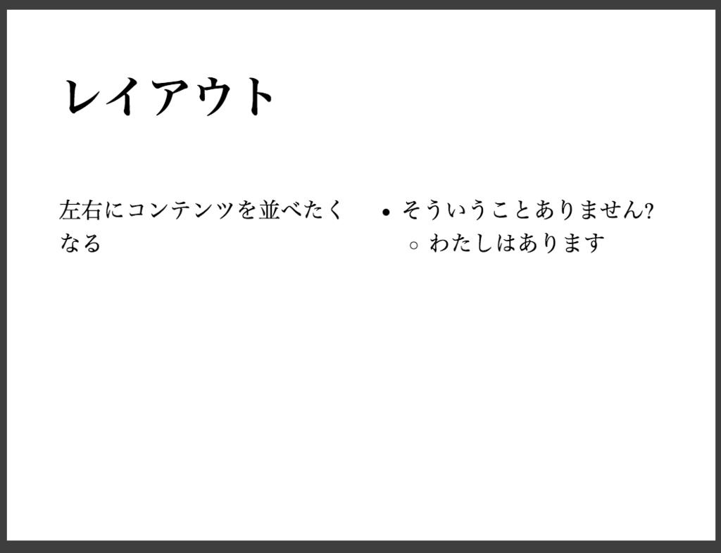 f:id:side_tana:20170424084253p:plain