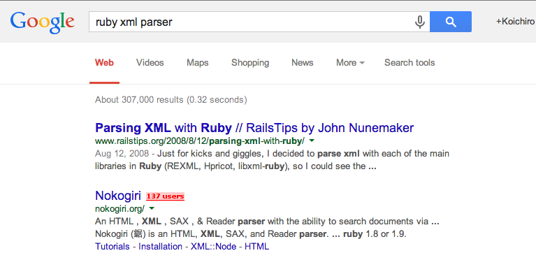 google検索イメージ