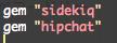 rubyの書き方、バージョン管理されないGemfile_1