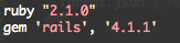 rubyの書き方、バージョン管理されないGemfile_3