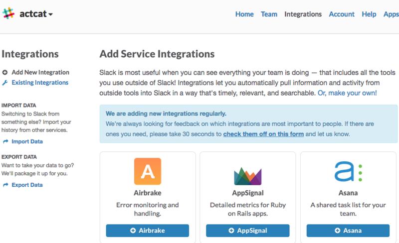 Slackに連携する外部SaaSの選択画面イメージ