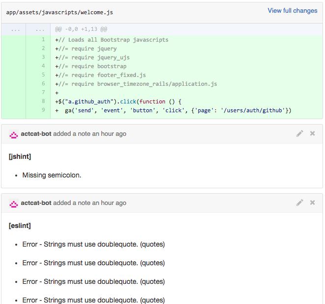 GitHub PullRequestイメージ