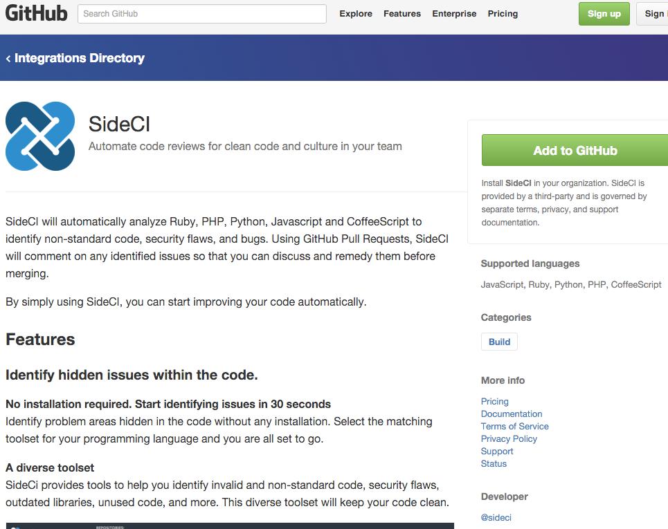 GitHub integrationsのSideCIページ