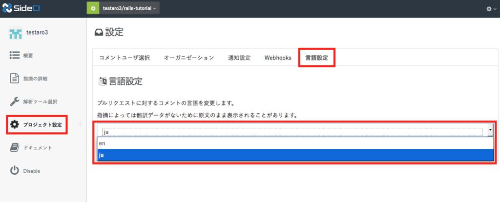 """alt=""""language setting image"""""""