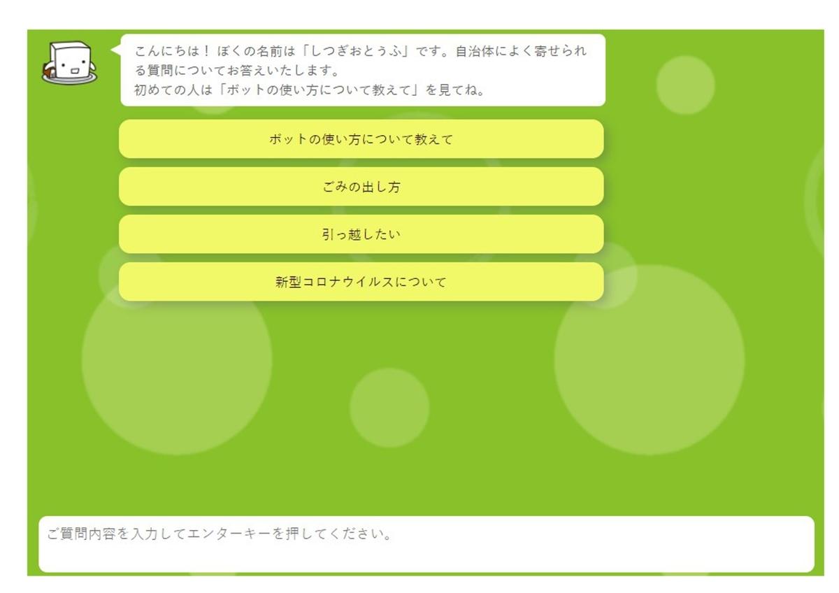 f:id:siensitu-mano:20210531134055j:plain