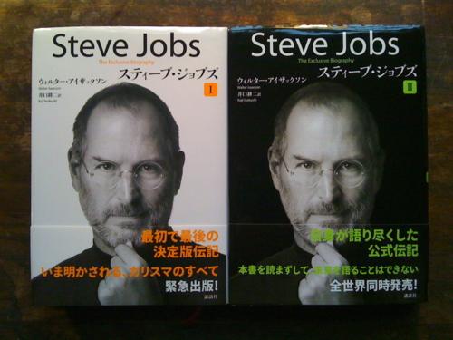 f:id:siestajun:20120208160000j:image