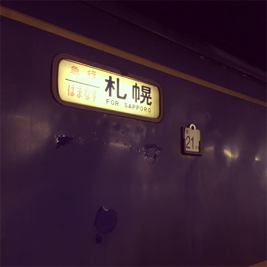 f:id:siestasuki:20160418233655j:image