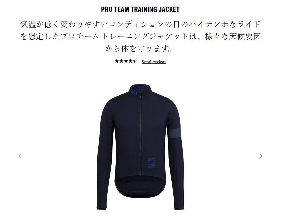 f:id:siesuta8901:20191209213743j:plain