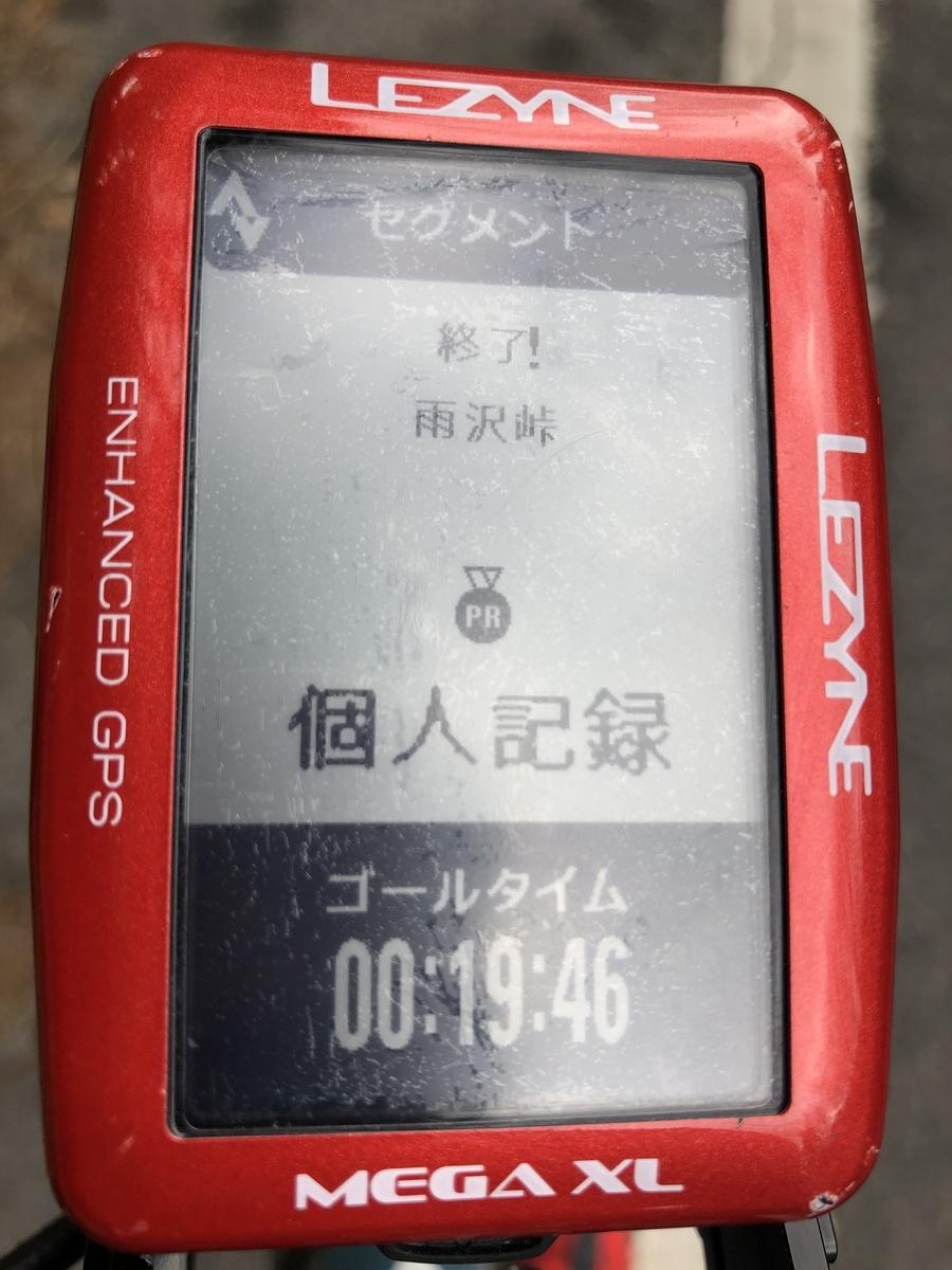 f:id:siesuta8901:20210218151020j:plain