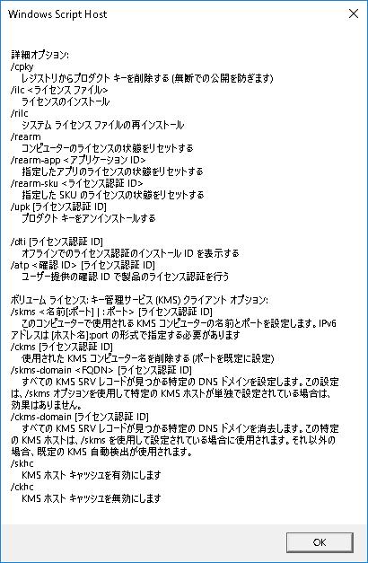 f:id:sig9:20200520110846p:plain