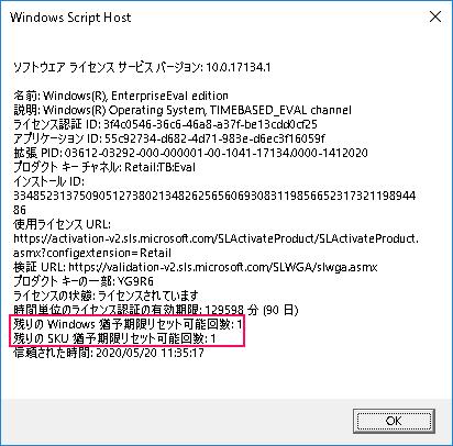 f:id:sig9:20200520112447p:plain