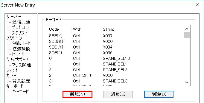 f:id:sig9:20200901083156p:plain