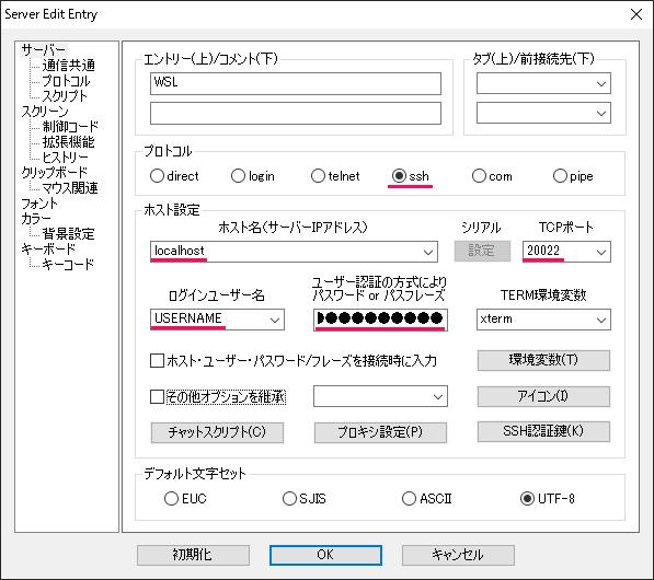 f:id:sig9:20201101093949p:plain