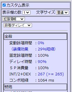 f:id:sig_fairy:20210323214829p:plain