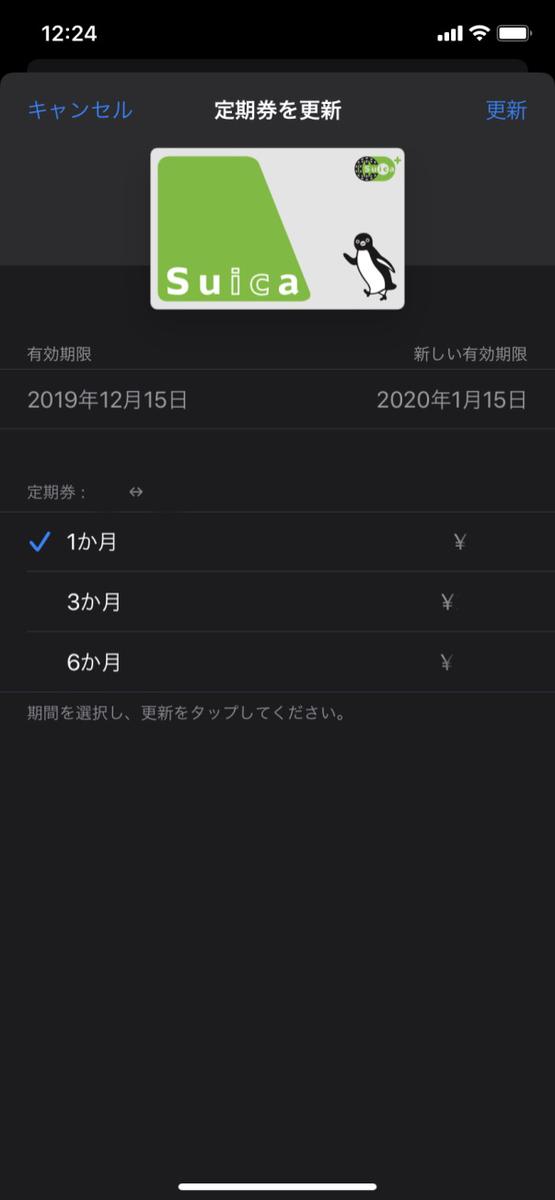 f:id:siganai_com:20191223073717j:plain