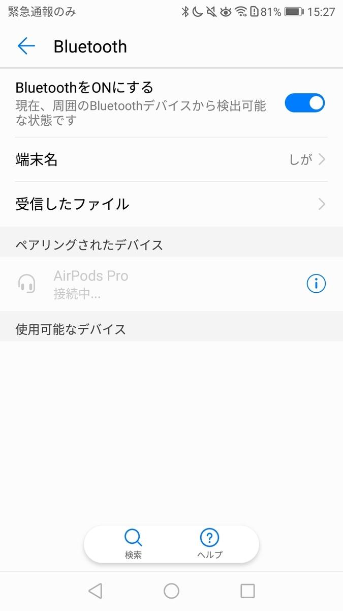 f:id:siganai_com:20200124152931j:plain