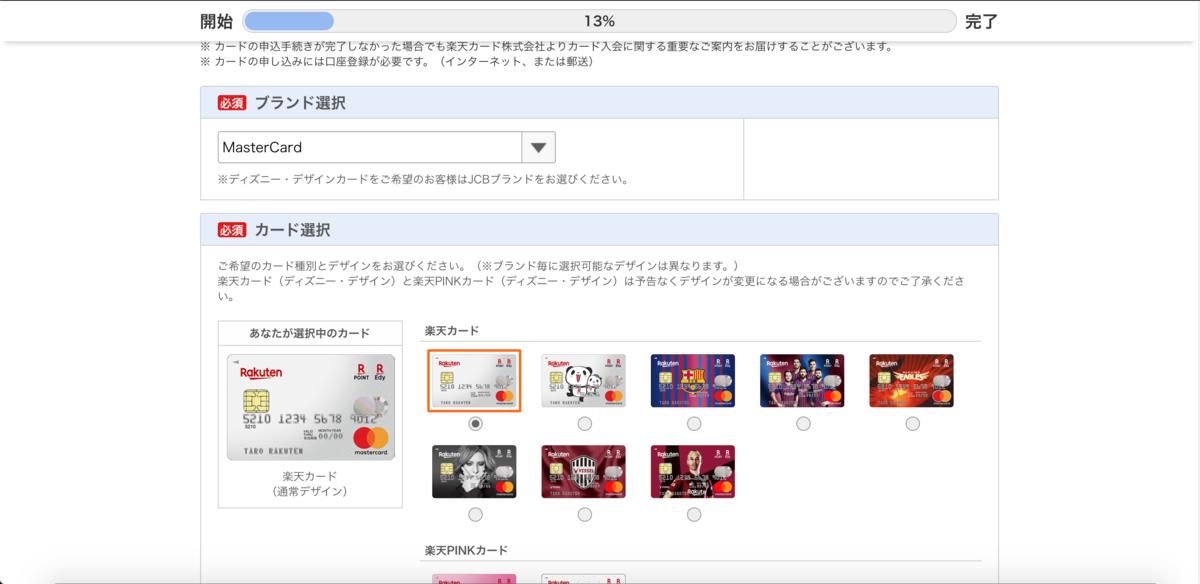 f:id:siganai_com:20200216153206p:plain