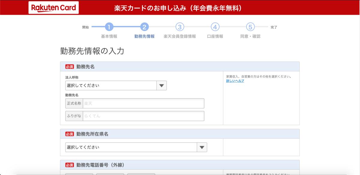 f:id:siganai_com:20200216160706p:plain