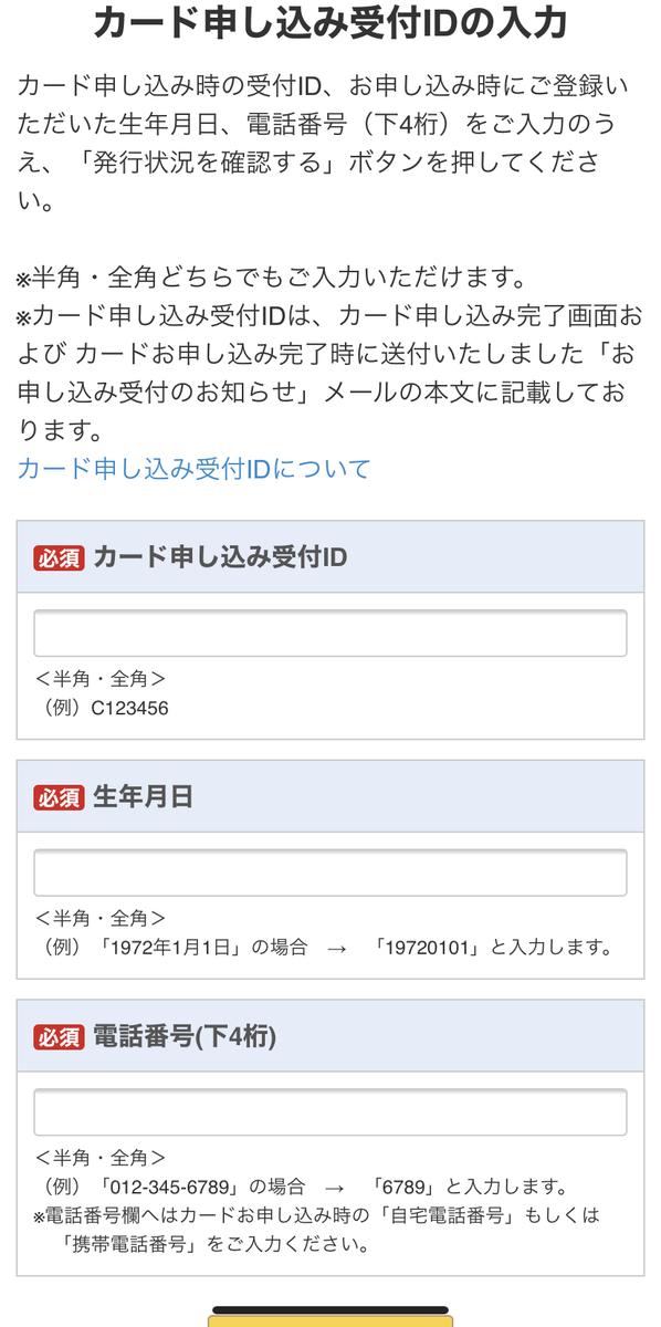 f:id:siganai_com:20200216163128j:plain
