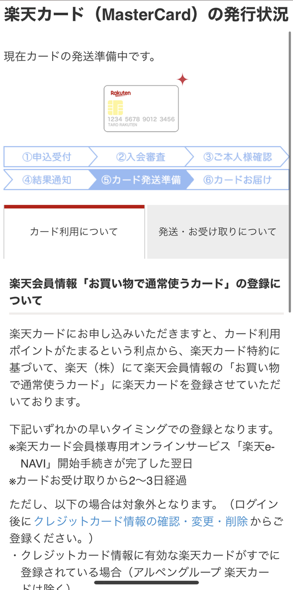 f:id:siganai_com:20200216163937j:plain