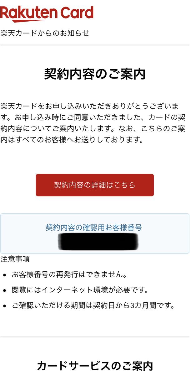 f:id:siganai_com:20200216164222j:plain