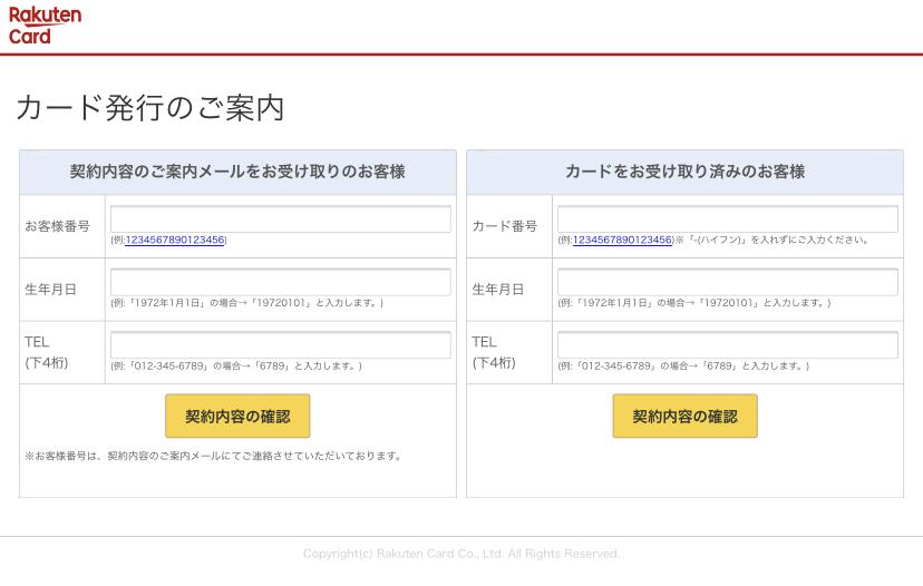 f:id:siganai_com:20200216164413j:plain