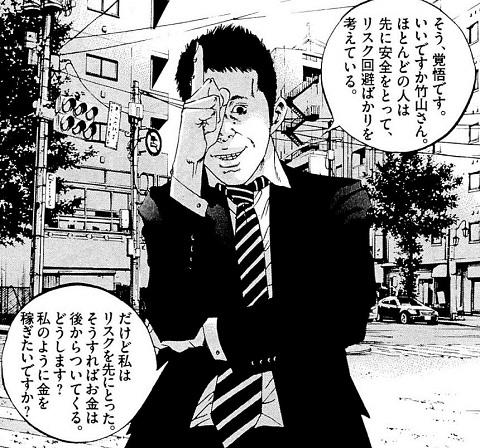 f:id:sigassukao2016:20160601172424j:plain