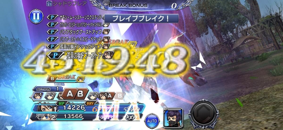 f:id:sigen-game:20201123220929j:plain