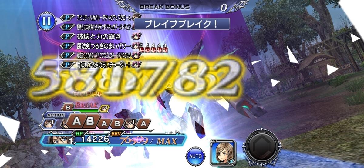 f:id:sigen-game:20201123221440j:plain