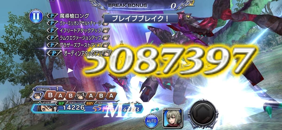 f:id:sigen-game:20201123222458j:plain