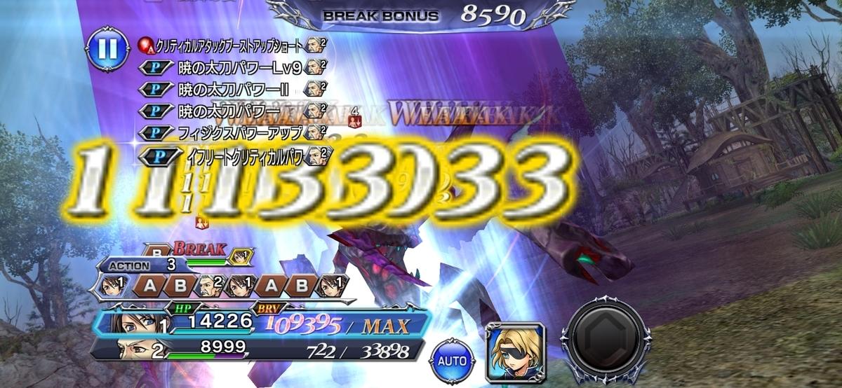 f:id:sigen-game:20201123225004j:plain