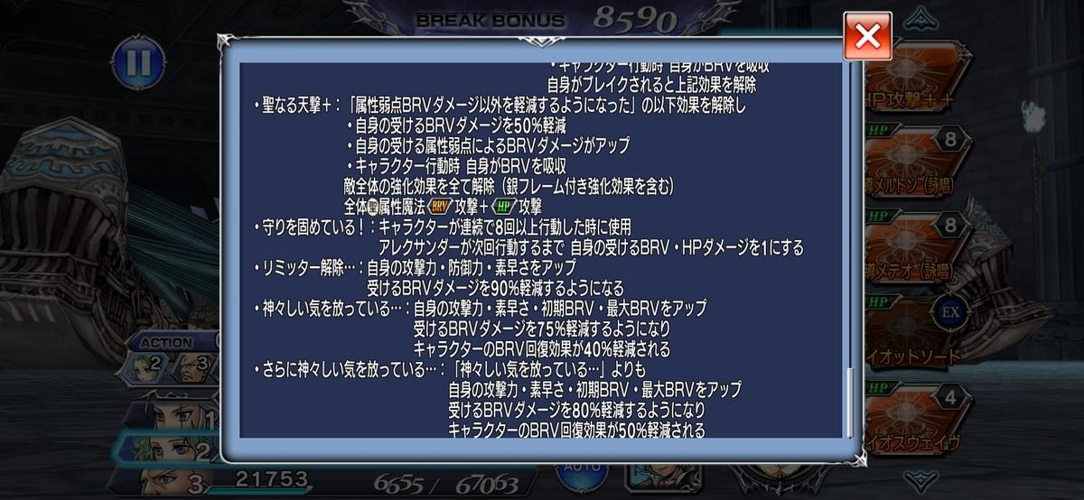 f:id:sigen-game:20201219181136j:plain