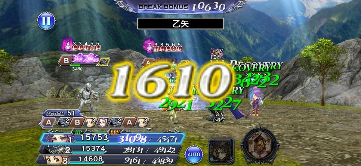 f:id:sigen-game:20210408184624j:plain