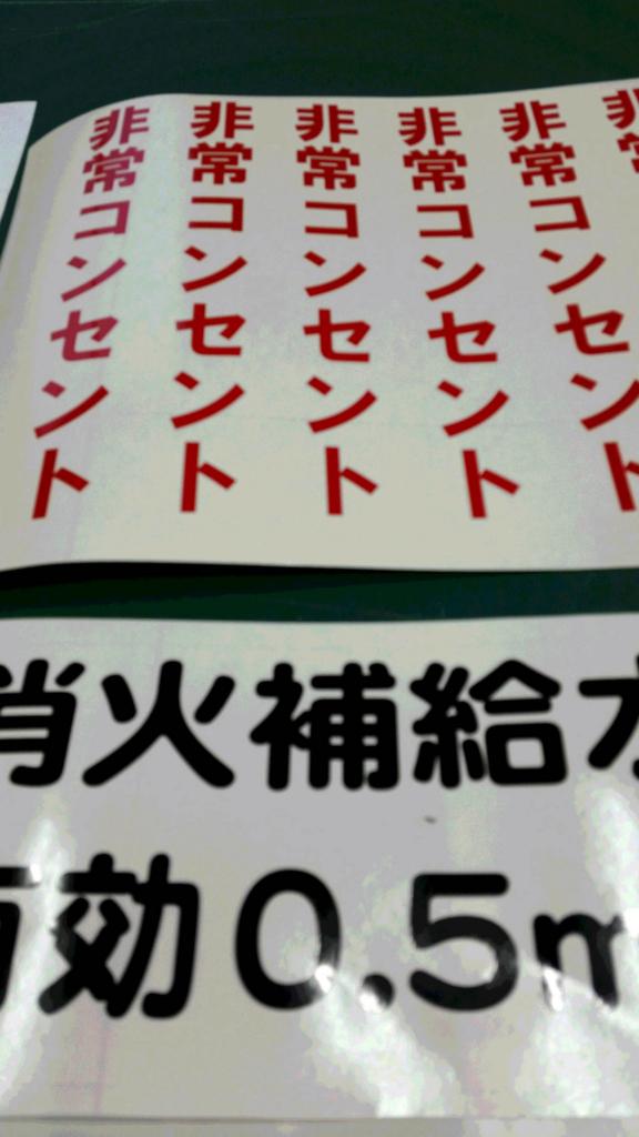 f:id:sign-miyazaki:20161107135911j:plain