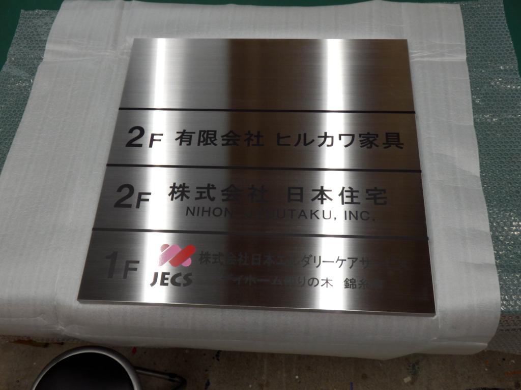 f:id:sign-miyazaki:20161107152522j:plain
