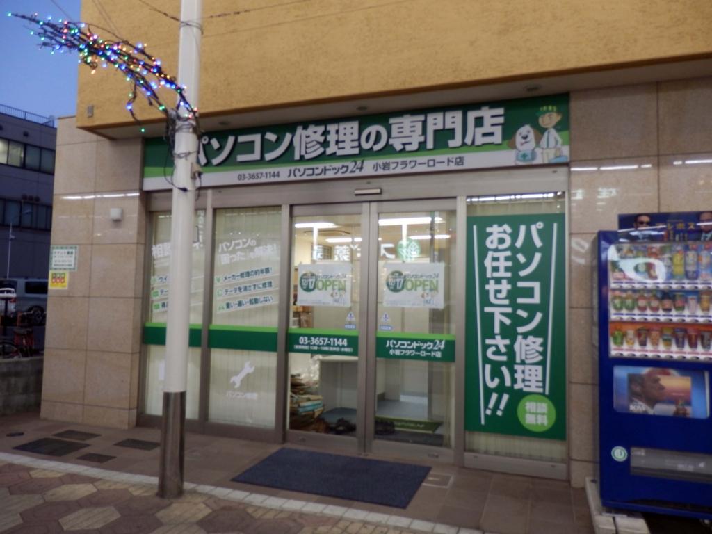 f:id:sign-miyazaki:20161213145655j:plain