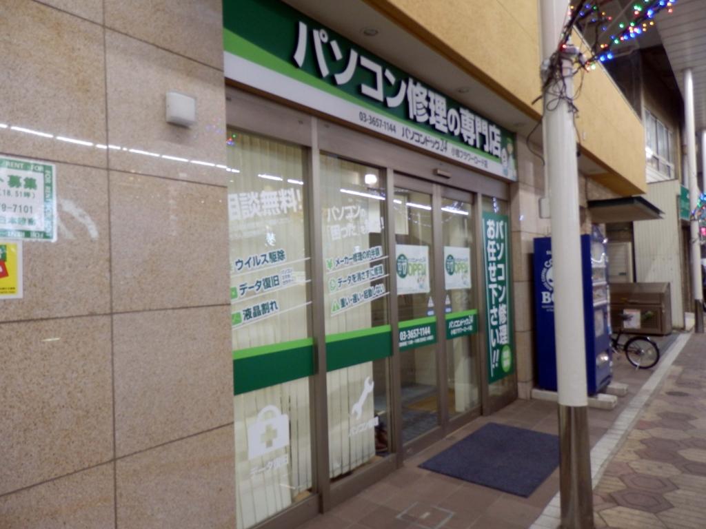 f:id:sign-miyazaki:20161213145817j:plain