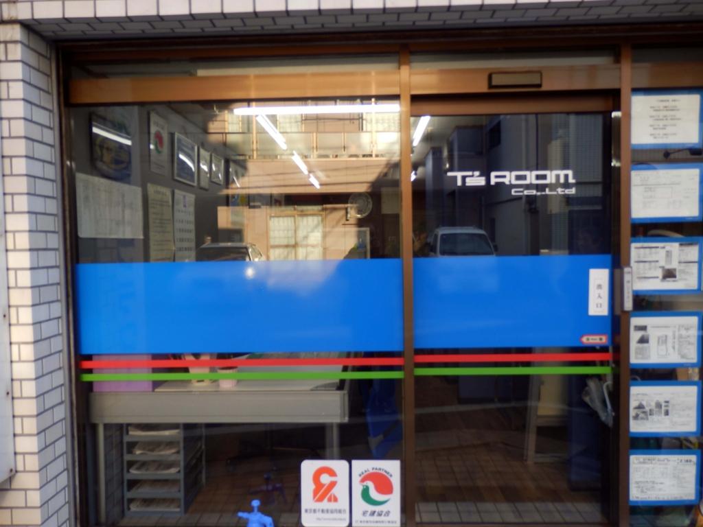 f:id:sign-miyazaki:20161219114135j:plain