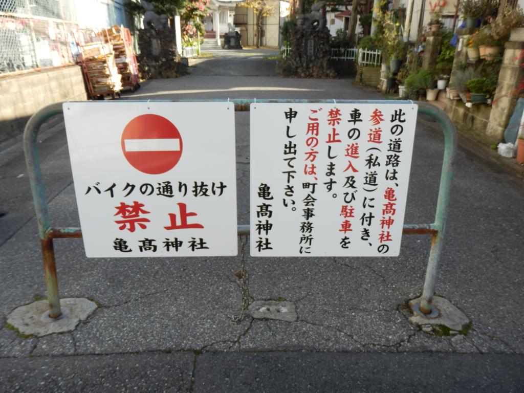 f:id:sign-miyazaki:20161226130541j:plain